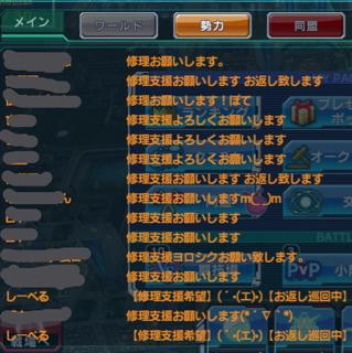 11A9C4D3-150D-4EF2-8849-73849B14E2DE.jpg